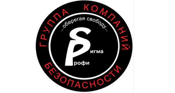 ЧОП Сигма профи