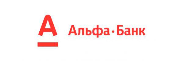 Инкассатор Альфа Банк